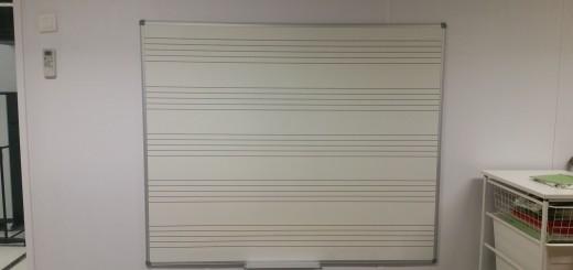 Pissarra música
